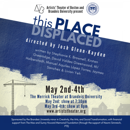 This Place/Displaced – Artists' Theater of Boston